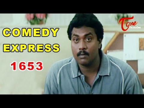 Comedy Express 1653 | B 2 B | Latest Telugu Comedy Scenes | TeluguOne