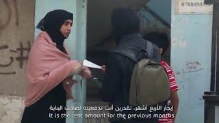 برنامج اطمأن قلبي | بعنوان أرهقتني الديون - الأردن