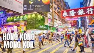 Mong Kok Hong Kong to Yau Ma Tei Hong Kong Travel Guide (2019)
