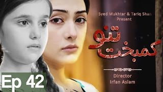 Kambakht Tanno - Episode 42 | Aplus - Best Pakistani Dramas