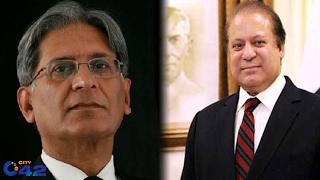 Sugar mills case: PPP Senator Aitazaz Ahsan to represent Sharif family in LHC