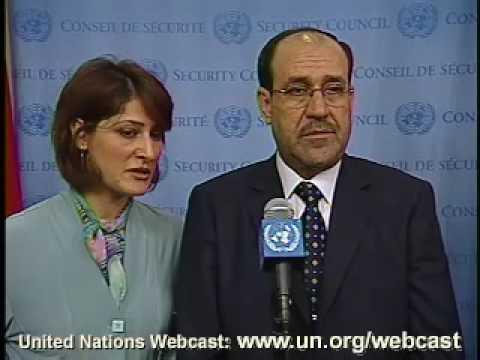 MaximsNewsNetwork: IRAQ PRIME MINISTER NOURI KAMIL AL-MALIKI @ UNITED NATIONS