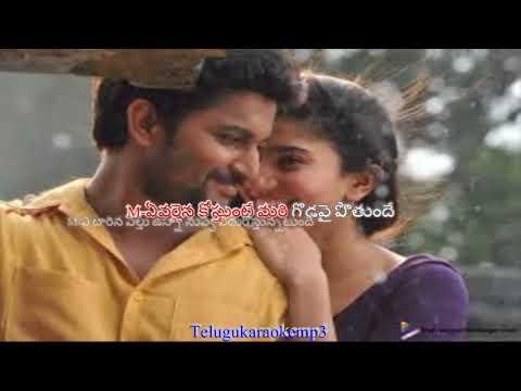 Yemaindho Teliyadu Naaku Telugu Karaoke...