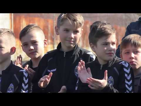 Весняний Кубок Ниви U-12 (Сюжет)