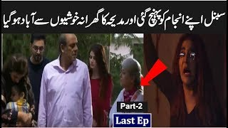 Bandish Last Episode 27 _ Part 02 || Bandish Last Episode || Reviews || Daily TV