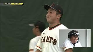宮本和知投手コーチによる投手解説!