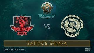 MidasClub vs MK, The International 2017 Qualifiers, map1 [Jam, Tekcac]