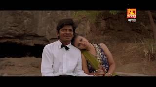 Premat Mi - Slambook (Marathi movie song)