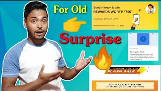 TRICK# Amazon Send Money ₹750 Cashback For Old User !! New Recharge Offer !! Google pay New Offer