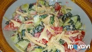 салат с огурцами и помидорами/қияр және қызанақ салаты