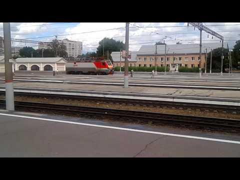 Отправление поезда Брянск Москва