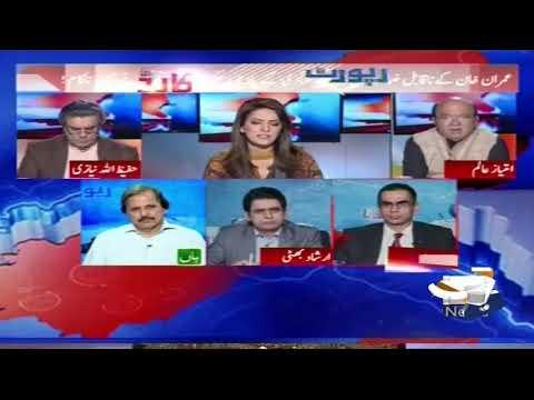 Report Card - 12 October 2017 - Geo News