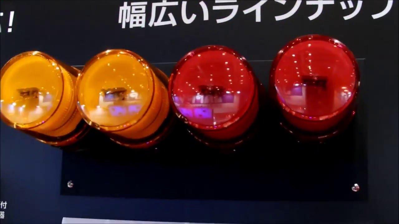 パトライト マグネット 電池式 LED 回転燈 PFH-BT 壁付けの様子 - YouTube