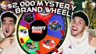 INSANE $2,000 MYSTERY BRAND SPIN THE WHEEL!! UNBOXING ONLINE HYPEBEAST MYSTERY BOXES!* NOT SPONSORED