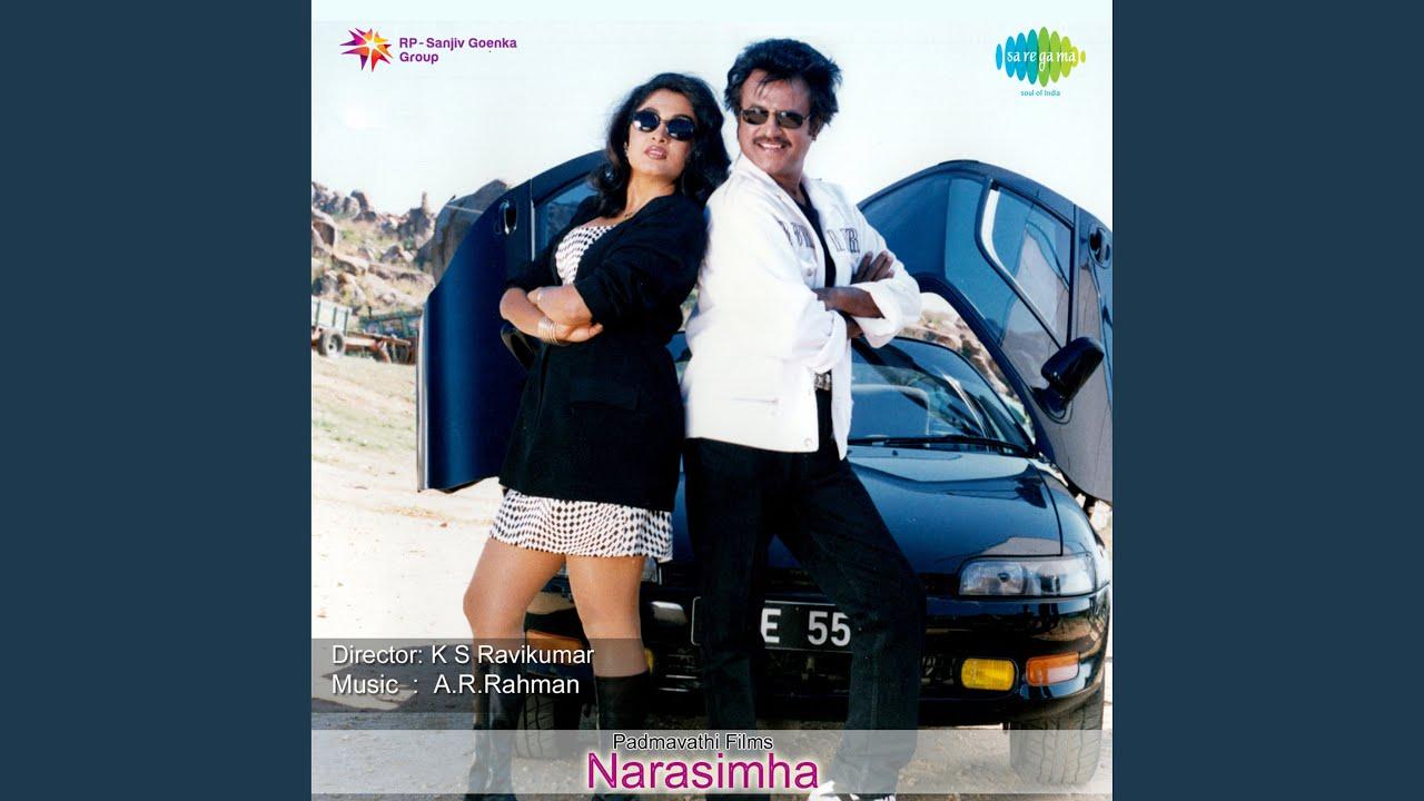 Preminchetapadu (Dialogues)
