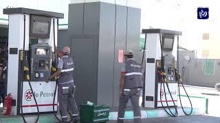 ارتفاع استهلاك المملكة من المشتقات النفطية لنهاية آب - (10-10-2017)