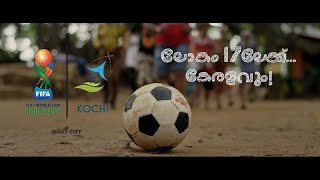 THE TIME IS NOW! FIFA U 17 WORLD CUP(2017) OFFICIAL PROMO VIDEO KERALA HOSTS FIRST TIME
