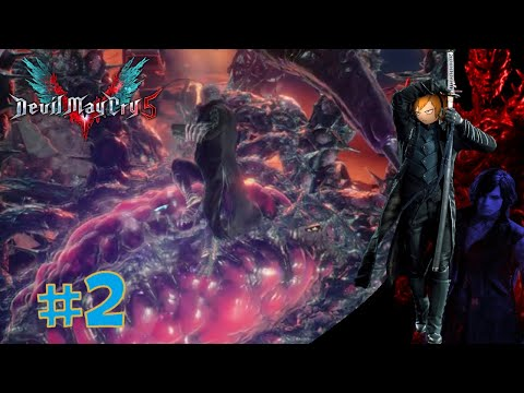 Devil May Cry 5 (Vergil DLC) | THAT WAS SO COOL! |