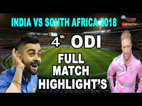 India Vs South Africa | 4th One Day International-2018|Newlands-Cape Town|Full Match Highlights
