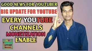 GOOD NEWS FOR YOUTUBER EVERY YOUTUBE CHANNEL MONETIZATION ENABLE IN JUNE 2018 IN HINDI