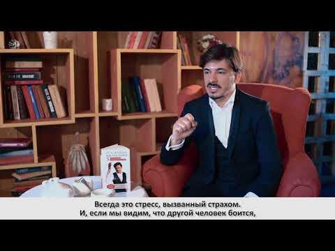 """""""Публичные выступления  5 способов победить страх"""": кому читать"""
