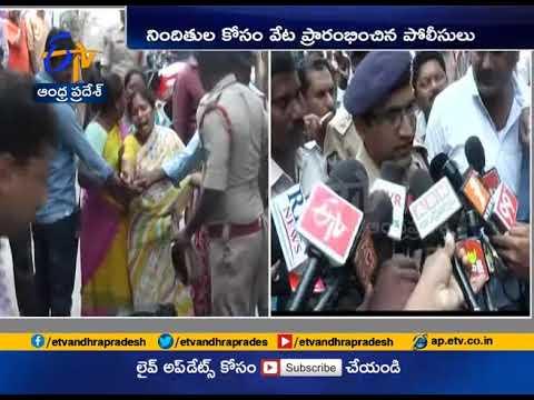 Rowdy Sheeter Brutally Killed | by Opponents | Vijayawada