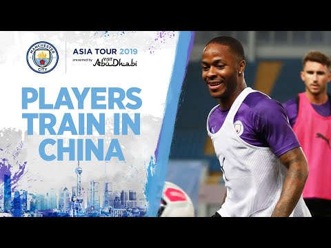 TRAINING IN SHANGHAI | MAN CITY ASIA TOUR 2019