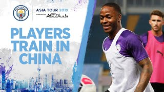 TRAINING IN SHANGHAI | MAN CITY ASIA TOUR 2019