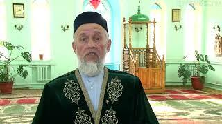 Иман Нуры на русском языке 17 10 18