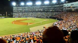 Final del beisbol panameño 2011