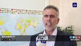 وتيرة الإصلاح في الدول المنافسة أسهمت في تراجع ترتيب الأردن في مؤشر سهولة الأعمال - (1-11-2018)