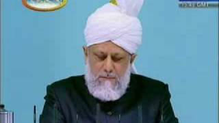 Eid-ul-Adha Sermon (December 2008) - Khalifatul Massih - Part 4 of 5