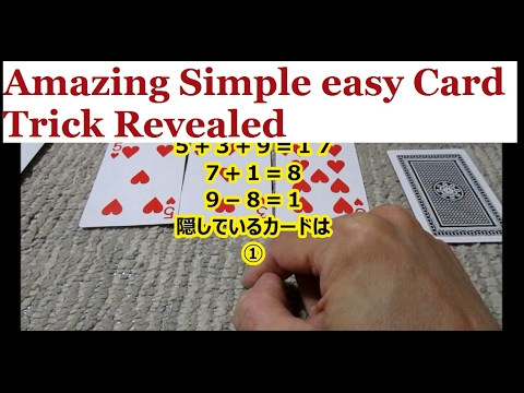 how to make magic tricks with cards