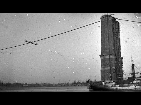 New York Then and Now: The Trailer