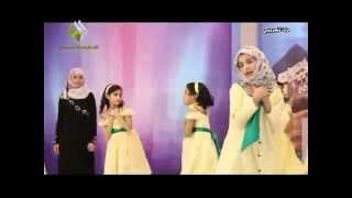 انشودة مدرستي استاذي يا غالي 2014+2015
