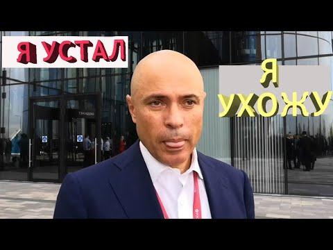 Липецкий губернатор Артамонов уходит в отставку