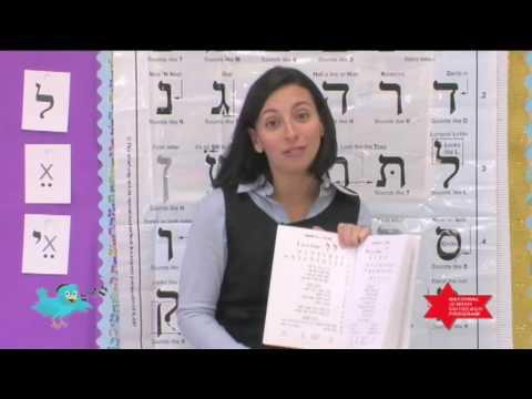 Twebrew School Hebrew Lesson 14 &15