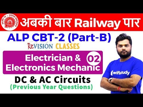 3:00 PM - RRB ALP CBT-2 2018 | Electrician by Ratnesh Sir | DC & AC Circuits (Previous Year Ques)
