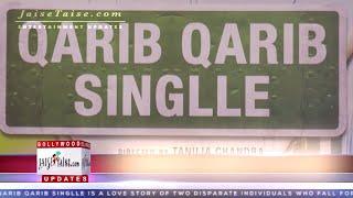 क़रीब  क़रीब  Singlle का Official Trailer Launch हुआ और इरफ़ान खान ने कहा  ?
