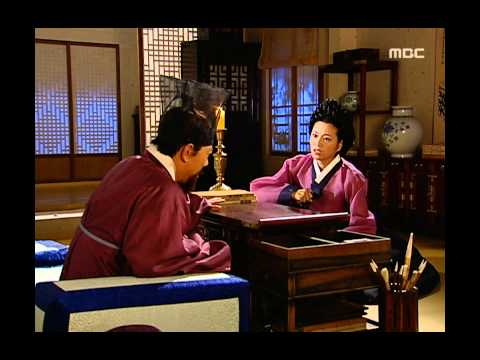 대장금 - Jewel in the palace, 2회, EP02 #07