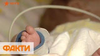Украинская Биржа Благотворительности: как помогают недоношенным детям