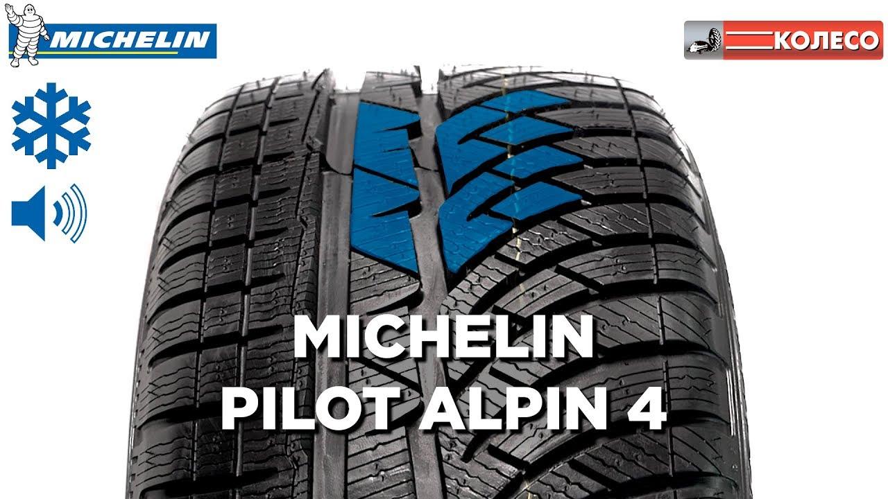 Зимние шипованные шины - Michelin X Ice North 3 - YouTube