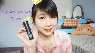 3CE Shimmer Stick Review Thumbnail