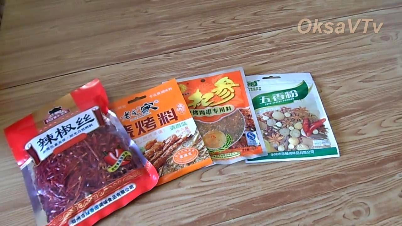 Китайские приправы 2. Chinese seasonings 2