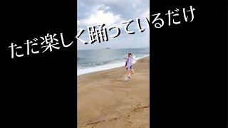 【踊ってみた】J-POP、K-POP過去の練習動画詰め込んでみた(OKURA編)