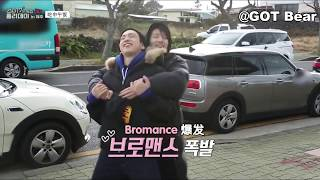 [Eng Sub] Got7 Funny Compilation (Latest Version).mp3