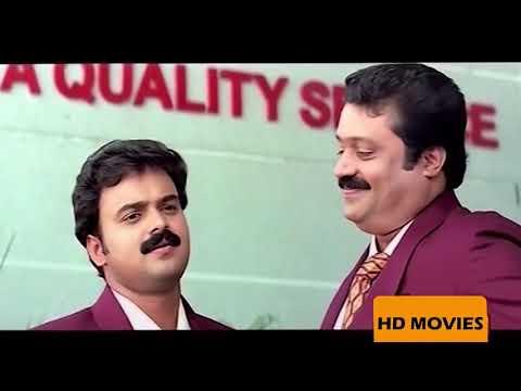 Malayalam Full Movie | Swapnam Kondu Thulabharam | Suresh Gopi,Kunchacko Boban