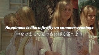 Soccer Mommy – bloodstream https://youtu.be/K8-J8V8cwTU picture: The Virgin Suicides(1999) 1:09あたり少し音が変ですね。すみません 「ここはこう解釈した方が ...