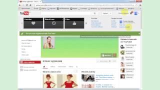 Как создать аккаунт на Youtube. Видеоурок как подписаться на канал Ютуб(Как создать аккаунт на Youtube. Видеоурок как подписаться на канал Ютуб. В этом видео я показала, как легко..., 2014-01-26T14:29:00.000Z)