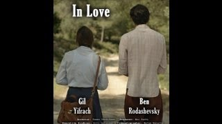 First lesson in love - שיעור ראשון באהבה